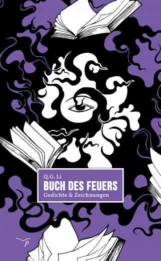 """Cover """"Buch des Feuers"""""""